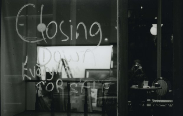 Arcade Mirror Closing Down 50mm Fomapan Classic 100 f1.jpg